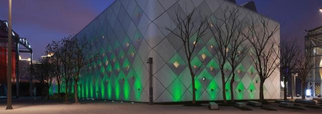 expo-i-pavilion